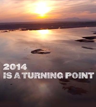 2014-RAISE-THE-RIVER